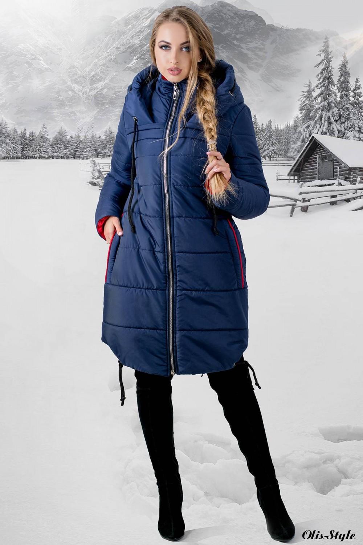Зимняя куртка Лиана (синий)  ОПТОВАЯ ЦЕНА