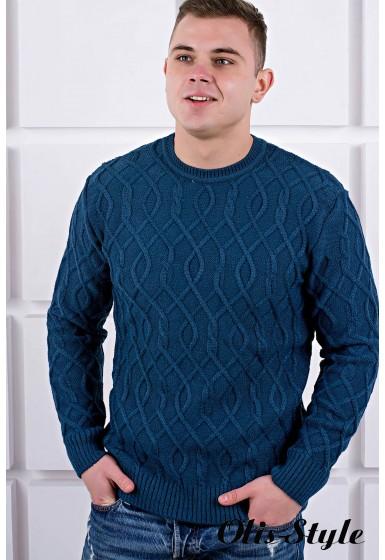 Мужской свитер Лаврентий (бирюза) оптовая цена