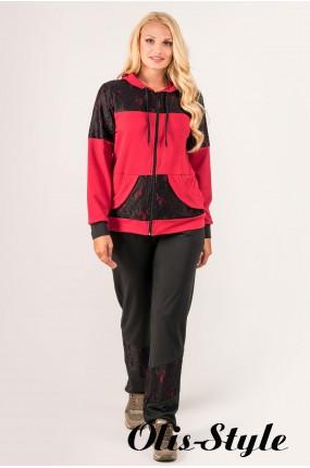 40a1494c5d5 ✅⭐Купить женские спортивные костюмы больших размеров недорого от ...