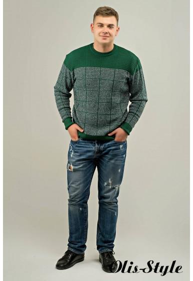 Мужской свитер Никита (зеленый) оптовая цена