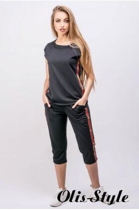 Спортивный костюм Лайза (черный) Оптовая цена
