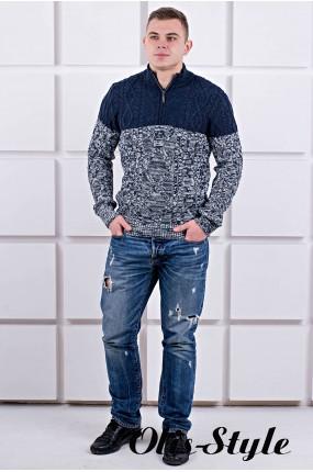 Мужской свитер Вильгельм змейка (синий) оптовая цена