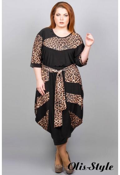 Платье Лия (леопард)  Оптовая Цена