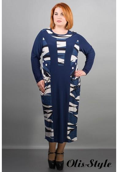 Платье Наоми (полоска) Оптовая цена