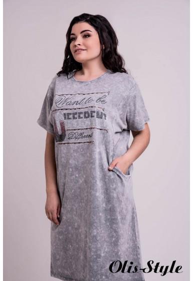 Платье Ильва (серый)