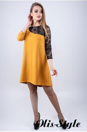 Платье Сакура (горчичный) Оптовая цена