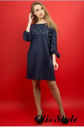 Платье Марис (синий) Оптовая цена
