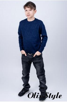 Детский свитер Гриша (синий)