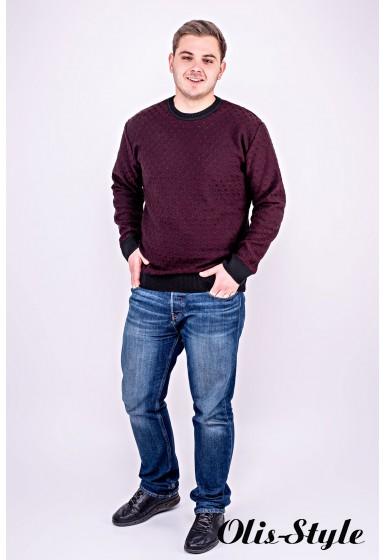 Мужской свитер Валик (бордовый) оптовая цена