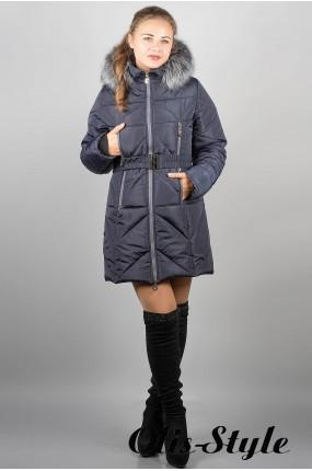 Зимняя куртка Дорри (синяя серый мех)  ОПТОВАЯ ЦЕНА