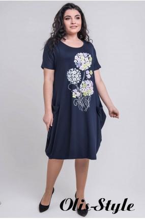 Платье Эшли (синий)