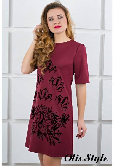 Платье Ариэль (бордовый) Оптовая цена
