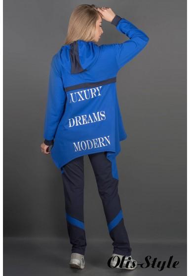Спортивный костюм Армета (электрик) Оптовая цена