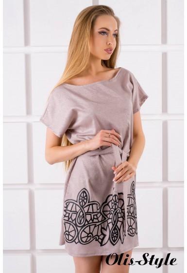 Платье Майли (бежевый) Оптовая цена