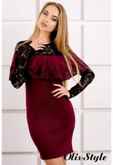 Платье Элис (бордовый) Оптовая цена