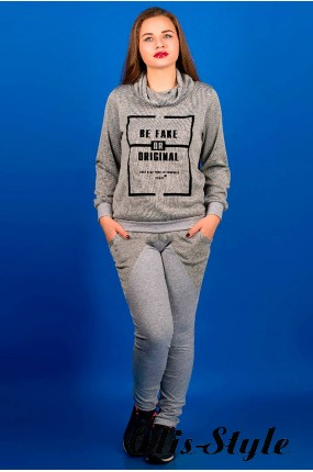 спортивный костюм Далия (серый)   Оптовая Цена