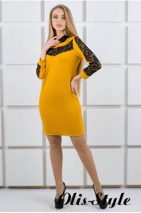 Платье Камита (горчичный) Оптовая цена