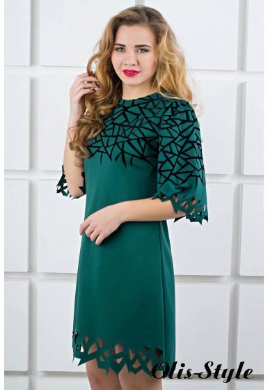 Платье Мэйби (зеленый) Оптовая цена
