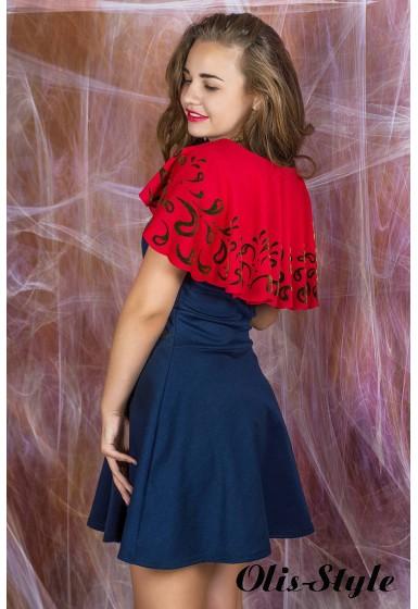 Платье Мадонна (темно-синий с кораллом) оптовая цена