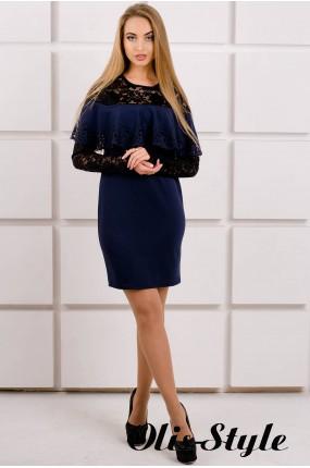Платье Элис (синий) Оптовая цена