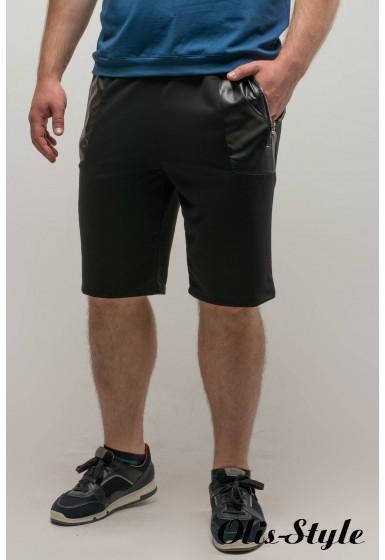 Мужские шорты Блэк (черный) Оптовая Цена