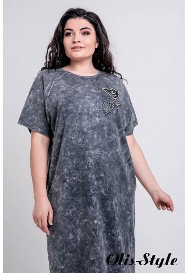 Платье Анет (серый)