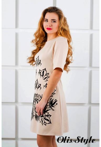 Платье Ариэль (бежевый) Оптовая цена