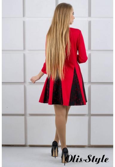 Платье Хэлли (красный) Оптовая цена