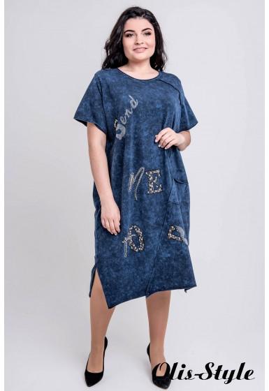 Платье Салина (синий)