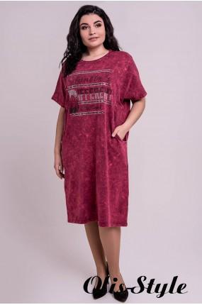 Платье Ильва (бордовый)
