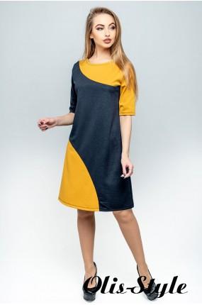 Платье Темида (синий) Оптовая цена