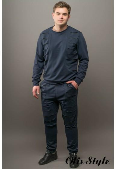 Мужской спортивный костюм Эполь (синий) Оптовая Цена