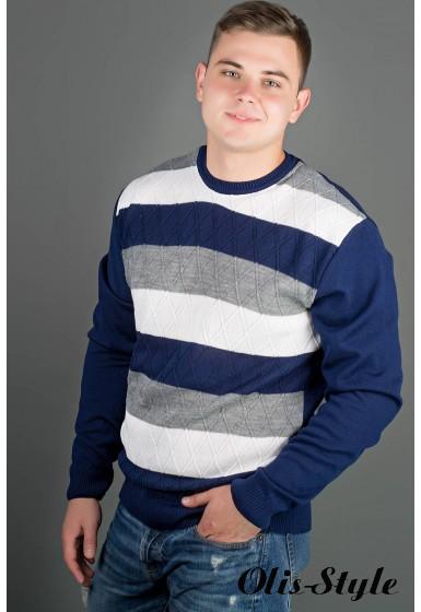 Мужской свитер Андерс (синий) оптовая цена