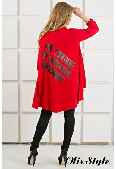 Кардиган Амаль (красный) оптовая цена