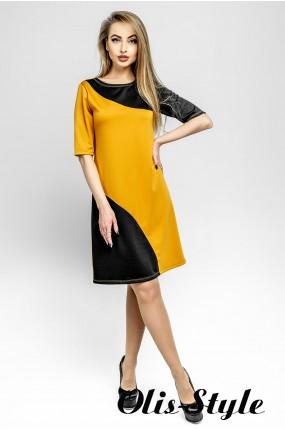 Платье Темида (горчичный) Оптовая цена