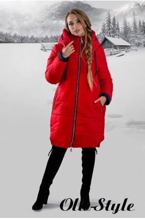 Зимняя куртка Лиана (красный)  ОПТОВАЯ ЦЕНА