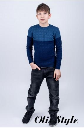 Детский свитер Михаил (синий)