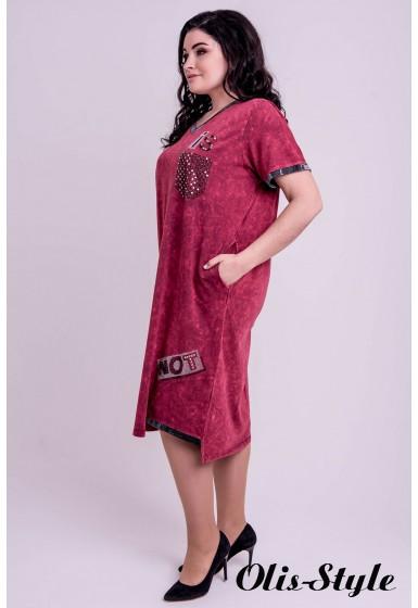 Платье Аделина (малина)