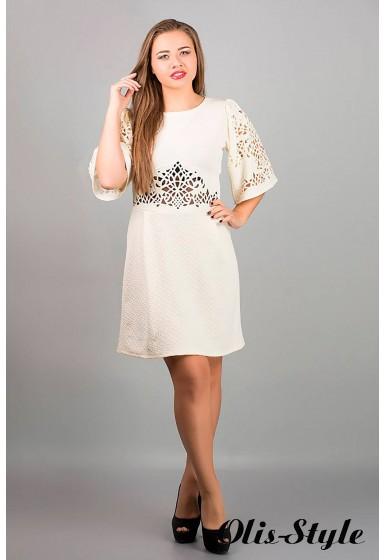 Платье Вивиана (молочный) ОПТОВАЯ ЦЕНА