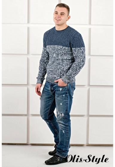 Мужской свитер Вильгельм кр.горло (синий) оптовая цена