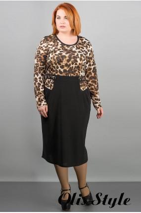 Платье Шерри (леопард) Оптовая цена
