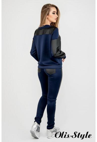Спортивный костюм Домми (синий) Оптовая цена