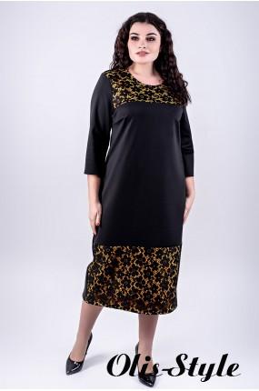 Платье Латика (черный)