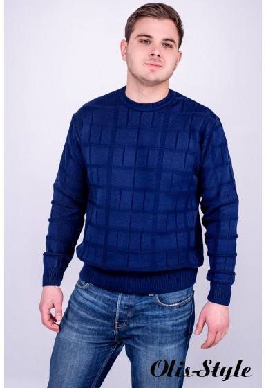 Мужской свитер Максим (синий) оптовая цена