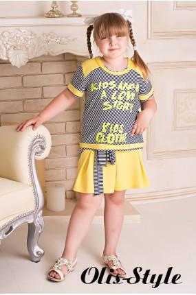 Костюм детский Флоренция (желтый) оптовая цена