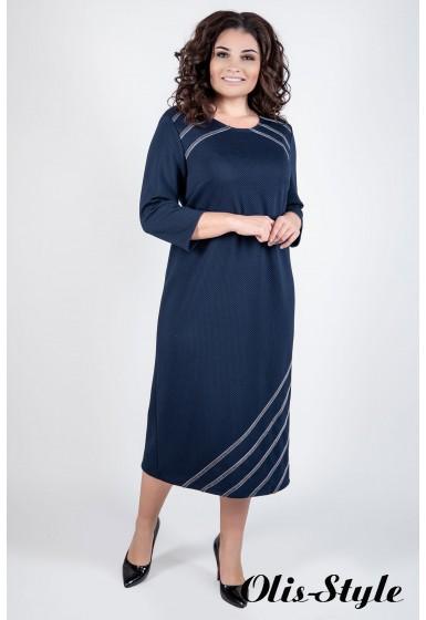 Платье Камелия (синий) Оптовая цена