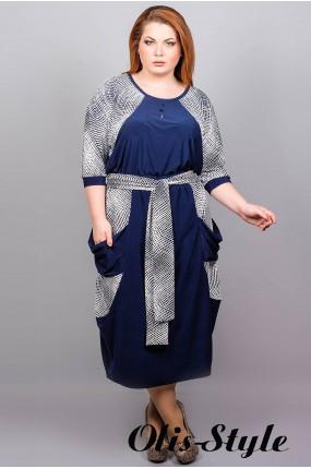 Платье Соната (квадратики)  Оптовая Цена