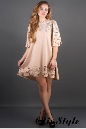 Платье Айви (бежевый) Оптовая Цена