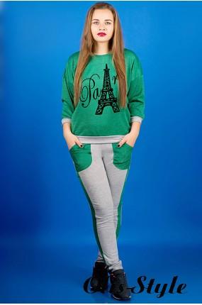 спортивный костюм Одри (зеленый)   Оптовая Цена