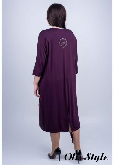 Платье Окси (бордовый)